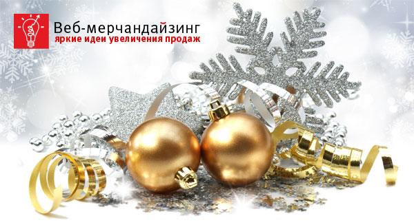 Новый год 2015 с Новым Годом Елочные шарики