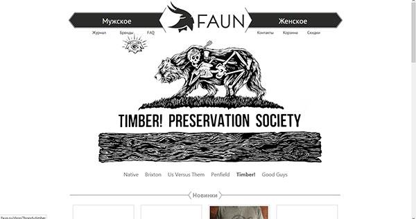 Минималистичный дизайн сайта